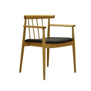 Hans Wenger Chair