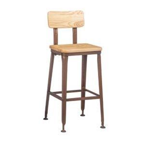 Wooden Industrial H Bar Stool